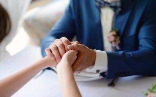 Eheverträge